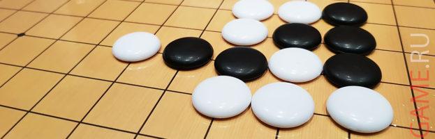 Набор для игры Го № 2-2А (новичок)