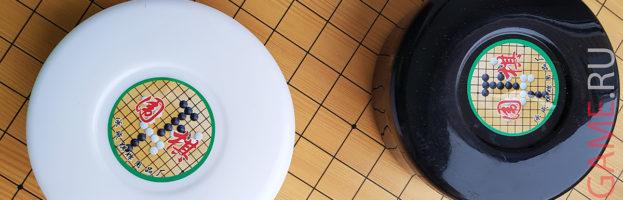 Камни для игры Го № 10 (китайский стандарт) в круглых коробках