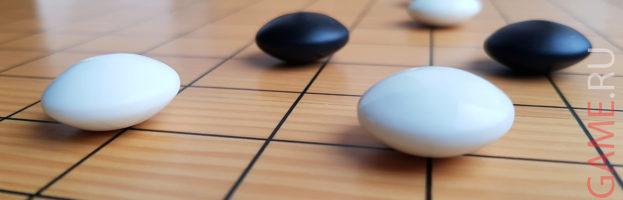 Камни для игры Го № 11 (фаянсовые, 11 мм)