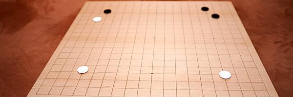 Доска для игры Го № 18 (бук 18 мм)