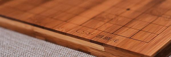 Бамбуковая доска для игры Го № 20 (20 мм,19+13).