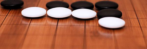 Камни для игры Го № 7 (фаянсовые, 7 мм)