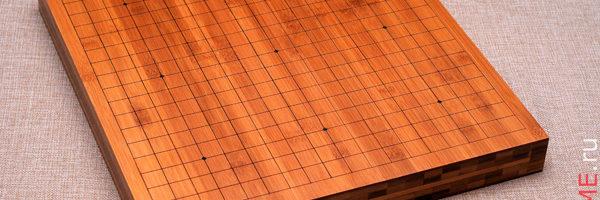 Доска для игры Го № 50 (бамбук 50 мм)