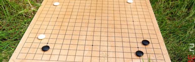 Набор для игры Го № 4-10