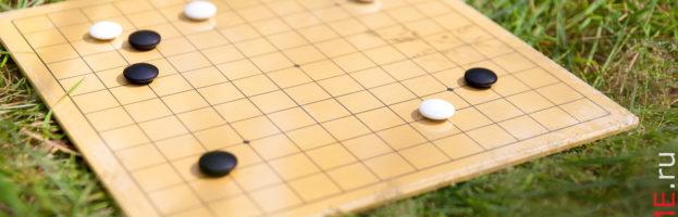 Доска для для игры Го учебная Старт Го 13х13, 9х9.