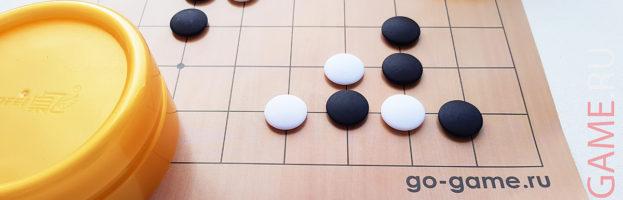 Набор для игры Го № 0