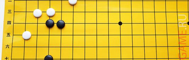 Демонстрационная доска для игры Го № 3
