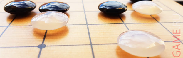 Камни для игры Го № 32